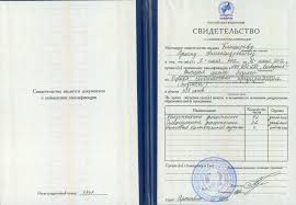 Независимый оценщик в Ярославле специалист по независимой оценке  Независимый оценщик в Ярославле специалист по независимой оценке в Ярославле партнер Северного банка Сбербанка РФ