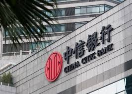 citic bank china citic bank buys 50 1pct stake in kazakhstans altyn bank