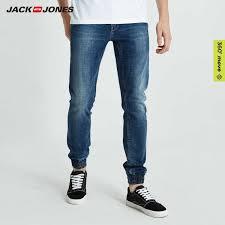 JackJones осенние мужские персонализированные рваные ...