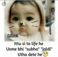 s atude whatsapp