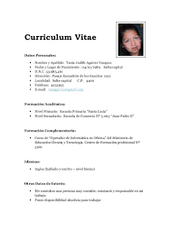 Chase Personal Banker Resume Sample Modern Resume Samples 2013 Truck