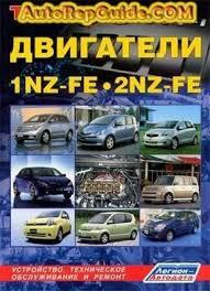 Download free - Engines Toyota 1NZ-FE, 2NZ-FE manual repair ...