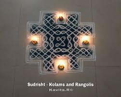 Sudrisht Kolams Rangolis Simple Sikku Kolam Margazhi Special