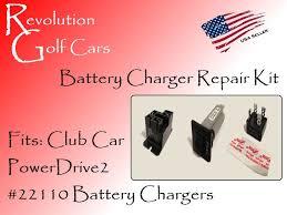 battery charger repair kit, fits club car 48 volt (powerdrive2 2000 Club Car Golf Cart Wiring Diagram battery charger repair kit, fits club car 48 volt (powerdrive2 22110) ebay
