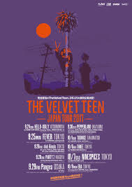 The velvet teen tour