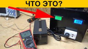 <b>Стабилизатор Ippon AVR</b>-2000 - загадка для радиолюбителей ...