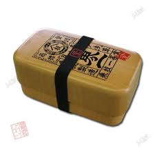 PRIM005 Retro Trading Mark 2 Tier Bento Box This item is in stock Japan. Weight: 300 g. Price: $25.00. Product type: Traditional Japanese Buy Now! Lacquered Boxes