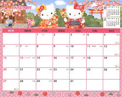 Calendar Blank 2015 Sanrio Printable Calendar 7 Best Of Sanrio Printable