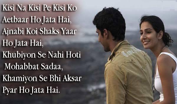 new love shayari hindi