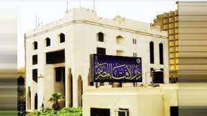 دار الإفتاء المصرية تجيب..هل للمطلقة طلقة رجعية ميراث؟