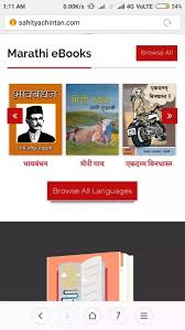 Rent A Book Online Free What Are Some Websites To Download Marathi Ebooks For Free