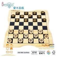 Wooden Bead Game Wooden Bead game Wooden Bead game direct from Zhejiang Hexin Toys 87