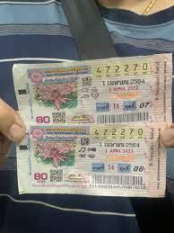 บุญหล่นทับ หนุ่มเฮลั่นถูกรางวัลที่ 1 กลายเป็นเศรษฐีใหม่รวย 12 ล้าน
