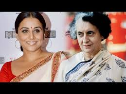 vidya balan to essay indira gandhi in the biopic bollywood news vidya balan to essay indira gandhi in the biopic