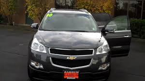 2010 Chevrolet Traverse 2LT AWD Gray - Art Gamblin Motors - Tim ...