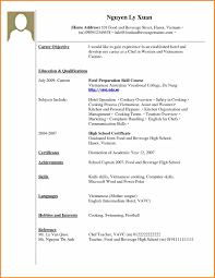 High School Student Resume Templates It Manager Resume Examples