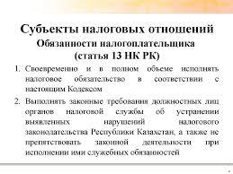 Отчет по практике в центре стандартизации и метрологии АлтЦСМ
