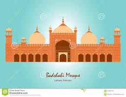 essay on a to badshahi mosque << term paper help essay on a to badshahi mosque