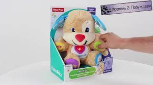 игрушка mattel fisher price ленивец ghl39