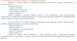 Консультант адвокат Советы специалиста Адвокатская деятельность по гражданским делам отчет по практике Скачать Реферат Научная работа chert