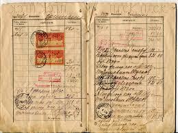 Банк Почтово телеграфная сберегательная касса контрольных  Все фото на одной странице