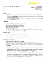 Application For Teaching Job Resume For Teaching Job With No Experience Doc Study Letsdeliver Co
