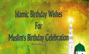 Islamic Birthday Wishes Messages And Quotes WishesMsg Adorable Best Islamic Quotes About Fiance