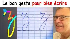 Ecriture française gs cp ce1 : Comment bien écrire la lettre z # 26 -  YouTube
