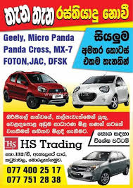 brand new micro sl micro spare parts car for sell at colombo sri lanka