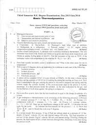 3rd Semester Mechanical Engineering (2013-December) Question Papers