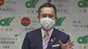 三重 県 緊急 警戒 宣言 延長