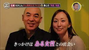 百田 尚樹 妻