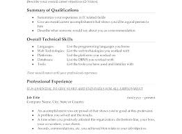 good job skills good career objectives resume job for resumes objective in examples