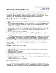 Cover Letter For Unadvertised Internship Online Degrees Essay
