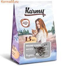 <b>Сухой корм Karmy Maine</b> Coon Kitten для котят мейн кун