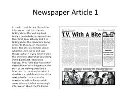 example of a newspaper article the best summary of a newspaper article sample how to