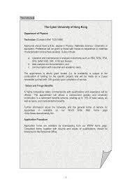 Gallery Of Resume Hvac Resumes Designs Resume Format In Word