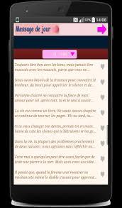Meilleures Citations Proverbes Français For Android Apk Download