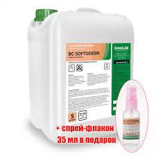 BC-SOFTODERM Кожный антисептик, 5л (В НАЛИЧИИ) купить во ...