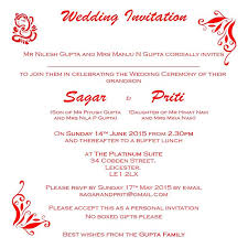 hindu wedding invitation wordings card fusion, uk Wedding Personal Invitation hindu wedding invitation wording 4 personal wedding invitation messages