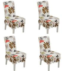 amazon deisy dee print pattern ruffled long skirt dining chair slipcovers pack of 4 c028 leaf home kitchen