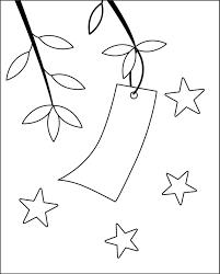 レク素材 7月七夕介護レク広場レク素材やレクネタ企画書の無料