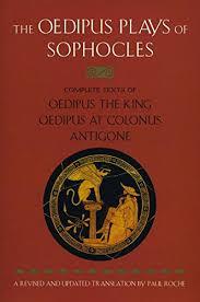 mini store gradesaver the oedipus plays of sophocles oedipus the king oedipus at colonus antigone