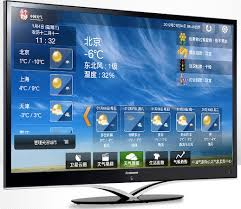 Lenovo\u0027s ICS, 42-inch K71 smart TV going on sale by month\u0027s end in China