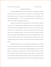essay college student essay essay for student student essay for essay argumentative essay topics for high school college student essay essay for student student essay