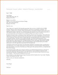Interior Design Internship Cover Letter Najmlaemah Com