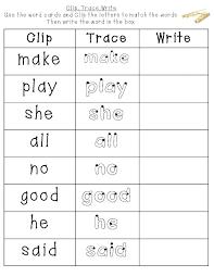 Sight Words Worksheet Big Little Word Worksheets Kindergarten ...