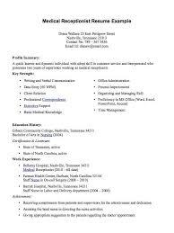 Sample Resume For Receptionist New Front Desk Receptionist Resume
