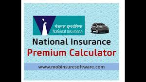 National Insurance Car Premium Calculator Zero Depreciation Premium Pdf Quotation