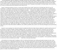 birthmark essay the birthmark essay